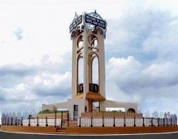 Abia tower